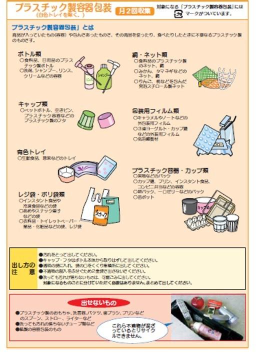 燃え ゴミ 発泡スチロール ない 発泡スチロールの捨て方とは? 意外と知らない分別と処分方法